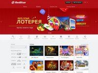 Red Star Casino