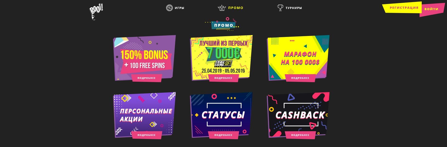 казино буи